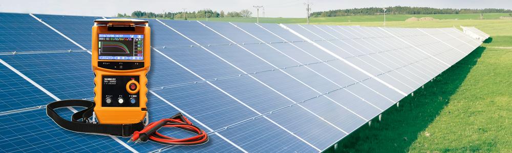 太陽光発電 IVカーブトレーサー IVH-2000Z