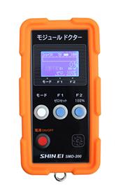 モジュールドクター SMD-200
