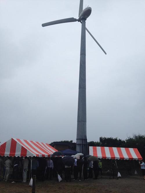 系統連系したばかりの小形風力発電機