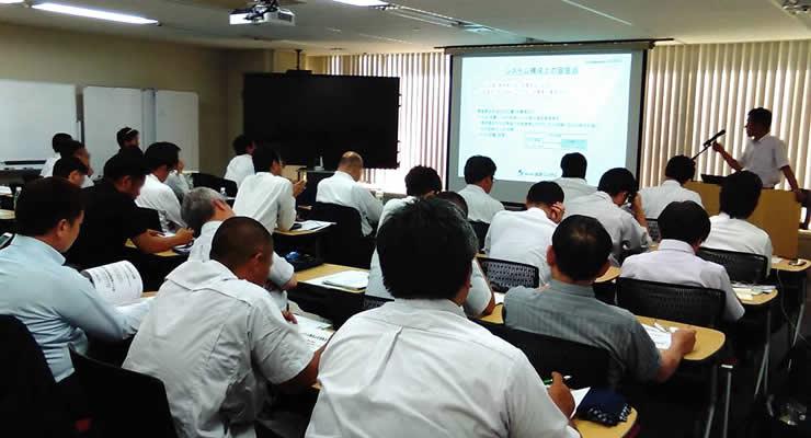 九州出力制御 直前対策セミナーを開催しました。